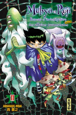 couverture, jaquette Muhyo et Rôji 11  (kana)
