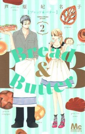 Bread & Butter 2
