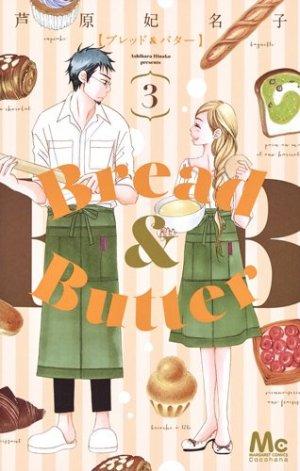Bread & Butter 3