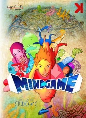 Mind Game édition COLLECTOR