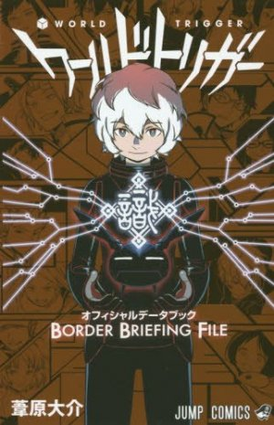 World Trigger Official Data Book: Border Briefing File édition Simple
