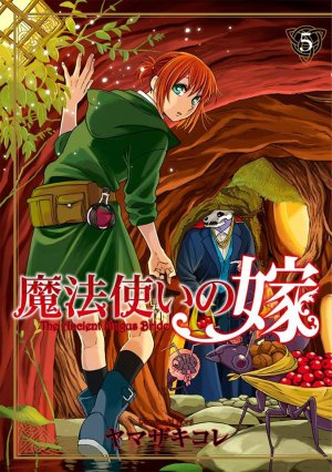 The Ancient Magus Bride # 5
