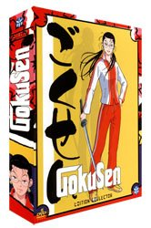 Gokusen édition COLLECTOR