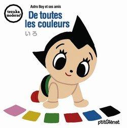 couverture, jaquette Astro boy et ses amis 4  - De toutes les couleurs (P'tit Glénat)
