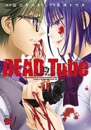 DEAD Tube édition Simple