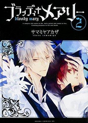 couverture, jaquette Bloody Mary 2  (Kadokawa) Manga