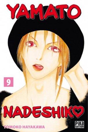 Yamato Nadeshiko # 9