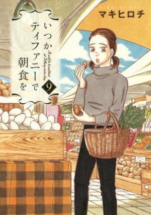 Itsuka Tiffany de Chôshoku wo 9