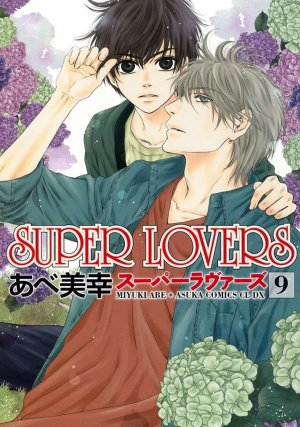 Super Lovers # 9