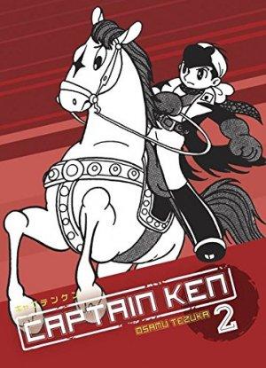 Captain Ken Manga