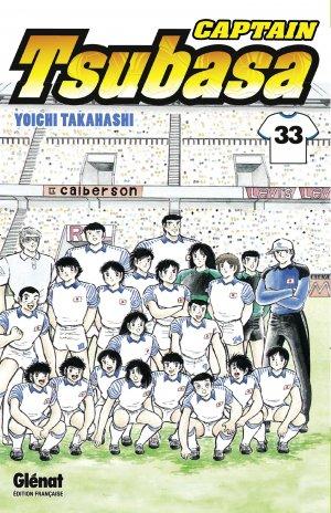 couverture, jaquette Captain Tsubasa 33 Réédition Française (Glénat Manga)