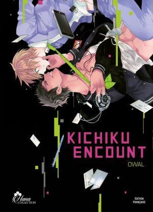 Kichiku Encount édition Simple