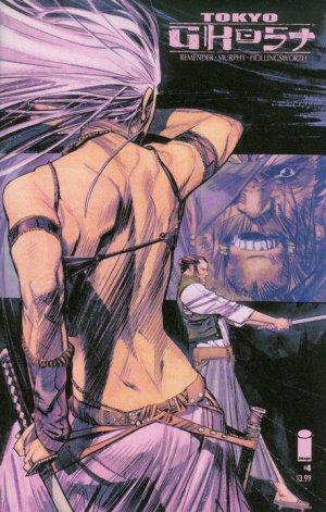 Tokyo Ghost # 4 Issues V1 (2015 - 2016)