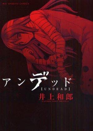 couverture, jaquette Undead   (Shogakukan) Manga