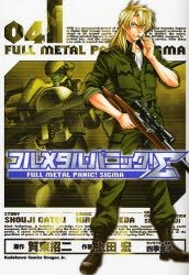 Full Metal Panic - Sigma 4