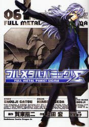 Full Metal Panic - Sigma 6