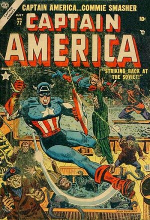 Captain America Comics 77
