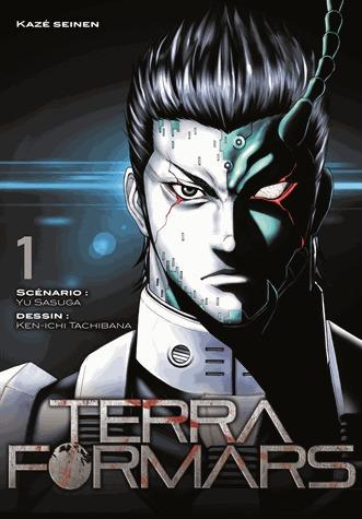 Terra Formars édition 48h de la BD 2016