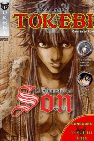 Tokebi Génération 26 Magazine de prépublication