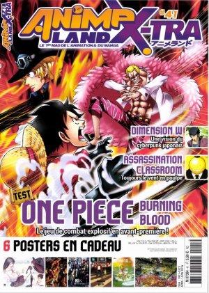 Animeland # 41