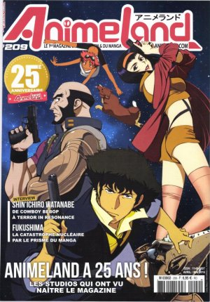 Animeland # 209