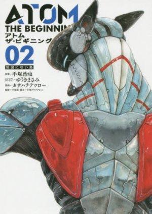 couverture, jaquette Atom - The beginning 2  (Shogakukan) Manga