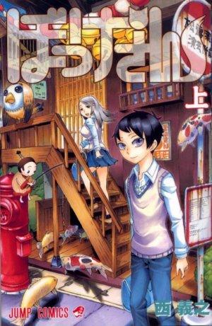 Bokke-san édition Japonaise (Shueisha)