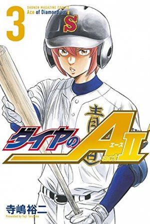 Daiya no Ace - Act II # 3
