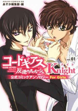 couverture, jaquette Code Geass Knight for Girls 1  (Kadokawa)