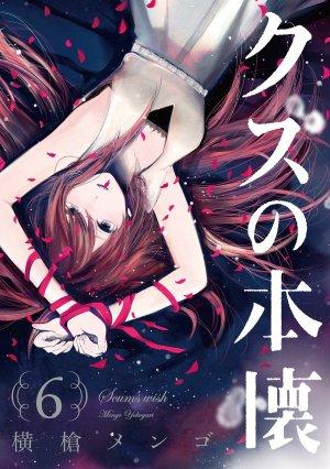 Kuzu no Honkai édition Simple
