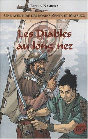 couverture, jaquette Une Aventure des Rônins Zenta et Matsuzo 3  (Editions du Rocher)