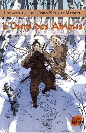 couverture, jaquette Une Aventure des Rônins Zenta et Matsuzo 6  (Editions du Rocher)