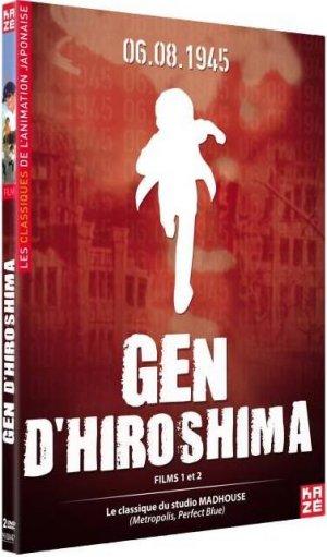 Gen d'Hiroshima édition Intégrale