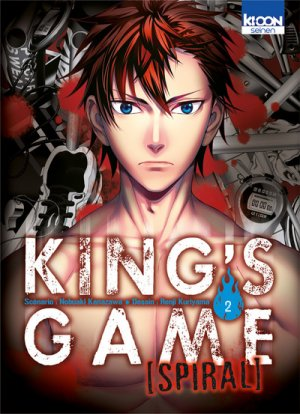 couverture, jaquette King's game - Spiral 2  (Ki-oon)