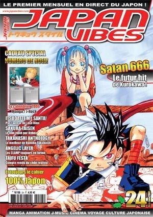 couverture, jaquette Japan Vibes 24  (Shibuya press)