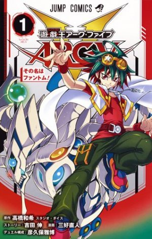 Yu-Gi-Oh Arc-V édition Simple