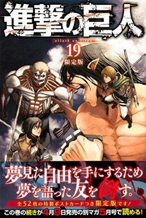 L'Attaque des Titans # 19