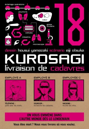 Kurosagi - Livraison de cadavres 18 simple