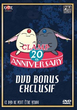Clamp 20th anniversary