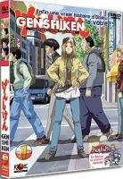 Genshiken édition UNITE  -  VOSTF