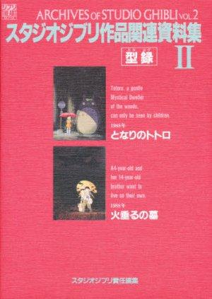 Archives of STUDIO GHIBLI vol.2 (Sutajio Jiburi Sakuhin Kanren Shiryou-shuu 2) édition Simple