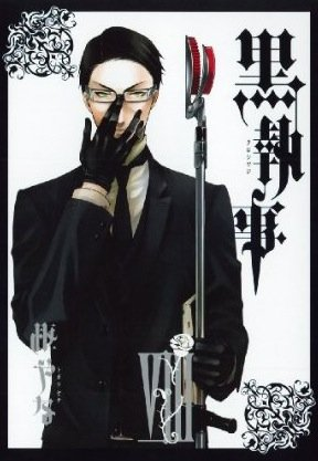 Black Butler # 8