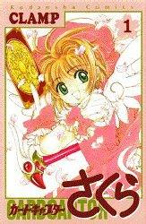 Card Captor Sakura édition simple