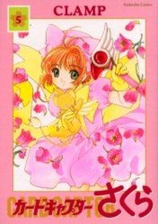 couverture, jaquette Card Captor Sakura 5 Deluxe (Kodansha)