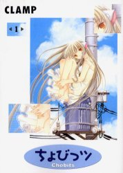 Chobits édition Gakken