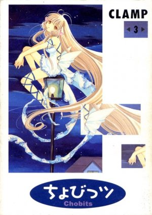 couverture, jaquette Chobits 3 Gakken (Kodansha)