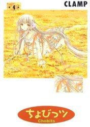 couverture, jaquette Chobits 4 Gakken (Kodansha)