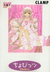 couverture, jaquette Chobits 6 Gakken (Kodansha)