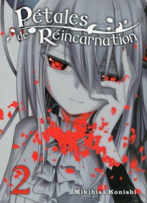 Pétales de réincarnation # 2