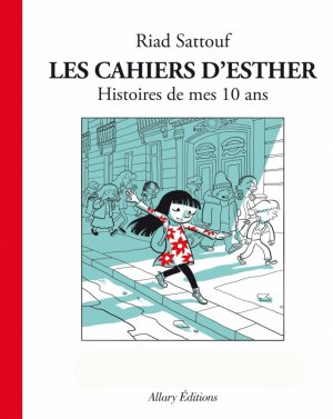 Les cahiers d'Esther édition Simple